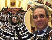 """""""برلمانية المؤتمر"""" ترفض تعديل قانون اختيار شيخ الأزهر وتحديد مدة ولايته"""