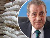 الحكومة: لا صحة لزيادة أسعار الأرز بمنافذ التموين والمجمعات الاستهلاكية