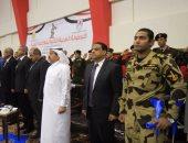بالصور.. رئيس الزمالك السابق وعبد اللطيف فى افتتاح البطولة العربية للملاكمة