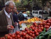 أسعار الخضروات اليوم في سوق العبور .. البطاطس 0.5-1.5جنيها للكيلو