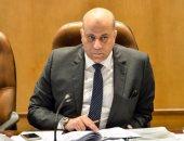 اقتصادية البرلمان تناقش قرض صندوق النقد الأحد بحضور المالية والبنك المركزى