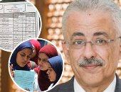 النائب فايز بركات: التعليم الفنى بوابة مصر لتحقيق نهضة اقتصادية