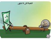 اضحك على ما تفرج.. لعبة الجنيه والدولار فى كاريكاتير اليوم السابع