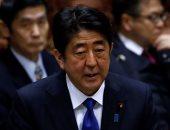اليابان تتضامن مع بريطانيا فى مواجهة الإرهاب