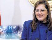 الـ«HR» يدخل الجهاز الإدارى للدولة لأول مرة بعد إقرار لائحة «الخدمة المدنية»..«الموارد البشرية» ستضع شروطاً لاختيار الموظفين وترقيتهم وتقييم أدائهم