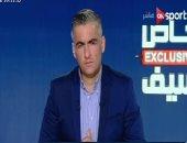 زاهر: الأندية غاضبة من تصريحات وزير الرياضة.. وكلامه بيتغيير
