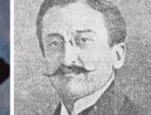 سعيد الشحات يكتب: ذات يوم.. 6 مارس 1921.. وفاة الشاعر ولى الدين يكن.. و«مى زيادة» ترتدى السواد عليه عامين