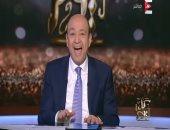 """""""عمرو أديب"""" بعد فوز الأهلى: """"شوفت الدقيقة الأخيرة وقولت هتحصل حاجة تنقط"""""""