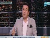 "خيرى رمضان: الـ""single mother"" فى مصر بالملايين من مطلقات وأرامل"
