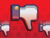 """""""فيس بوك"""" تنفى إشاعة إضافة زر DISLIKE خوفا من نشر الكراهية"""