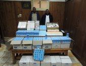 ضبط صيدلى وتاجر سودانيان الجنسية عقب تجميعهم كميات أدوية من السوق المصرى لتهريبها للسودان