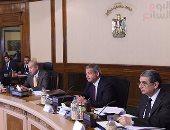 اجتماع الحكومة لمناقشة قانون حماية المستهلك وتسعير القمح