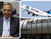 مصر للطيران: نقلنا 160 ألف معتمر حتى الآن.. وجاهزون لعمرة شهر رمضان