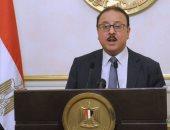 """وزير الاتصالات: مشروع """"البطاقة الذكية"""" لكل مواطن لتقديم الخدمات إلكترونيا"""