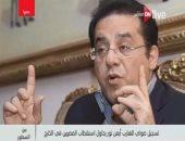"""""""عبدربه الحكاك"""" أيمن نور سابقاً.. الباز يفضح الأجير الإخواني وعلاقته بأزمة كورونا"""