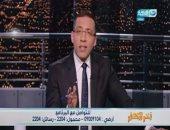 خالد صلاح: سوزان مبارك سيدة محترمة رفضت استغلالها من الخارج