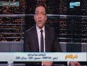 """خالد صلاح: نقص أكثر من 42 صنفًا من الأدوية الهامة.. ويعلق: """"مصيبة سودة"""""""