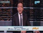 فيديو صادم لشيخ بالإذاعة يستخرج جن على الهواء..وخالد صلاح: وصلت للدرجة دى