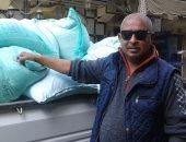 تموين الإسكندرية تشن حملة لضبط مخالفات الكارت الذهبى