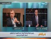 """بالفيديو.. أحمد العزبى لـ""""خالد صلاح"""": انخفاض سعر الدواء مستبعد.. وشهر لحل أزمة النواقص"""