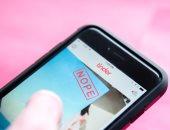 تطبيق المواعدة Tinder يطلق نسخة خاصة للمشاهير والأغنياء قريبا