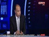 والد عمر جابر يفجر مفاجأة عن انتماء نجله قبل الانضمام للزمالك
