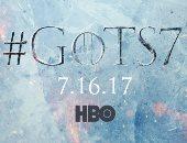 """بالفيديو...HBO تطرح الإعلان الدعائى للجزء السابع من """"Game of thrones"""""""
