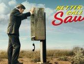 AMC تعلن عن الموسم الأخير لـمسلسل  Better Call Saul قبل طرح الخامس