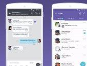"""""""فايبر"""" يطلق ميزة الرسائل السرية ذاتية التدمير لمستخدميه حول العالم"""
