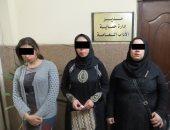 تجديد حبس سيدة تدير صفحة تروج للأعمال المنافية للآداب بمصر الجديدة