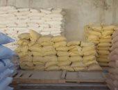 مباحث تموين الأقصر تحرر 133 مخالفة مخابز وتجار وتضبط 2 طن سكر و111 طن دقيق