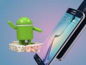 6 تطبيقات احذفها فورا من هاتفك الأندرويد لحماية بياناتك