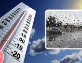 غدا.. سقوط أمطار على الساحل الشمالى الغربى.. والعظمى بالقاهرة 32 درجة