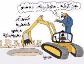 رمسيس الثانى مالوش ديه فى كاريكاتير ساخر لليوم السابع
