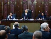 """اقتصادية البرلمان تطالب الحكومة بتعديل مادة """"ضمانات المناطق الحرة"""""""