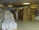 الهلال الأحمر الإماراتى يوزع مساعدات إنسانية على أهالى حضرموت باليمن