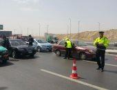 المرور: إغلاق جزئى للطريق الدائرى باتجاه المريوطية بسبب أعمال رصف لمدة 7 أيام