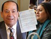 وكيل لجنة الصناعة يتقدم بطلب لرئيس البرلمان لرفع الحصانة عن النائبة غادة صقر