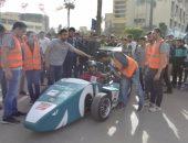 """إطلاق مسابقة """"فورمولا طلاب مصر"""" السبت المقبل"""