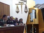"""اتحاد الكرة يجهز طلبا لـ""""رد المحكمة"""" فى جلسة نظر الاستشكال غدا"""