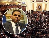 النائب إيهاب غطاطى يشيد بجهود الرقابة الإدارية فى ضبط رئيس حى الهرم برشوة