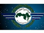 المنظمة العربية للطيران تشارك باجتماعات الدورة 47 للجنة العليا للعمل العربى
