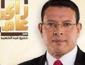 """عمرو عبد الحميد يناقش مبادرة """"سفراء إفريقيا"""" لكشف التجارب المصرية الداعمة للقارة"""
