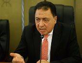 """الحكومة تستعرض تقرير وزير الصحة حول """"الفيروس الغامض"""" اليوم"""