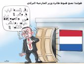 """أردوغان يطلق """"دواعشه"""" تجاه هولندا.. فى كاريكاتير """"اليوم السابع"""""""