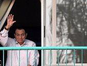 """دفاع المتهمين فى """"اقتحام السجون"""" يطلب استدعاء مبارك للشهادة"""