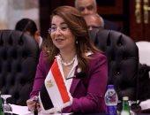 """غادة والى: إجراءات عقابية ضد من يلجأ للتزوير لإدراجه بـ""""تكافل وكرامة"""""""