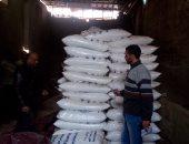ضبط 165 طن أرز شعير قبل بيعه فى السوق السوداء بالبحيرة