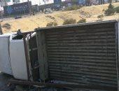إصابة 15 من عمال اليومية فى حادث انقلاب سيارة بالشرقية