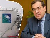 وزير البترول: أولى شحنات أرامكوا وصلت بالأمس.. ويؤكد: شحنتان بنهاية مارس
